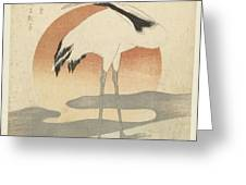 Crane For The First Sunrise Of The Year, Totoya Hokkei, C. 1821 Greeting Card