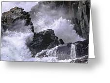 Crashing Wave At Quoddy Greeting Card