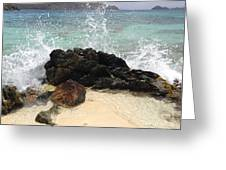 Crashing Waves At Sugar Beach Greeting Card
