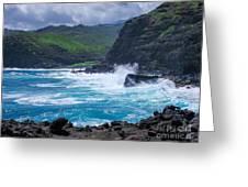Crashing Waves - Nakalele Point  Greeting Card