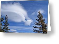 Crazy Clouds Greeting Card