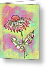 Crazy Flower With Funky Leaves Greeting Card