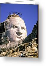 Crazy Horse In Progress II Greeting Card