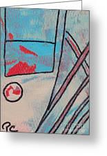 Cream Colored Door Greeting Card