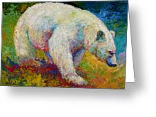 Creamy Vanilla - Kermode Spirit Bear Of Bc Greeting Card