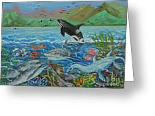 Creation Fifth Day Sea Creatures And Birds Greeting Card