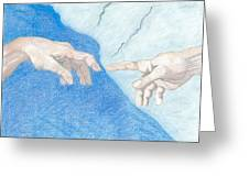 The Creation Hands Sistine Chapel Michelangelo Greeting Card