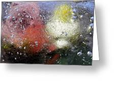 Creative Touch 2 Greeting Card