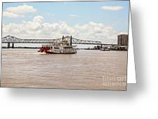 Creole Queen New Orleans Greeting Card