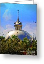 Crescent Of The Dome Greeting Card