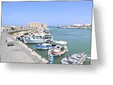 Crete Island Harbour  Greeting Card