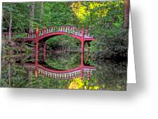 Crim Dell Summer Greeting Card