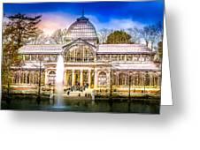 Cristal Palace Retiro Madrid Greeting Card