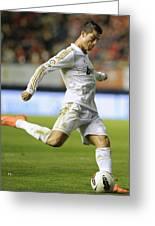 Cristiano Ronaldo 2 Greeting Card