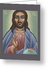 Cristo Pantocrator 175 Greeting Card