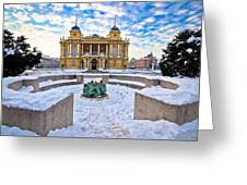 Croatian National Theater In Zagreb Winter View Greeting Card