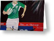 Croker Greeting Card