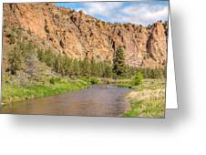 Crooked River II Greeting Card