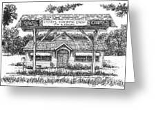 Crosby's Machine Shop Greeting Card