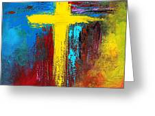 Cross 2 Greeting Card