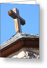 Cross Atop St. Malos Greeting Card