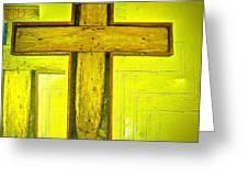Simple Cross Greeting Card