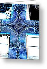 Cross In Blue Greeting Card