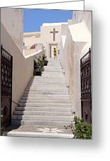 Steps To Salvation Greeting Card