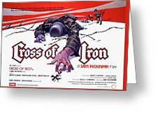 Cross Of Iron Theatrical Poster 1977 Greeting Card