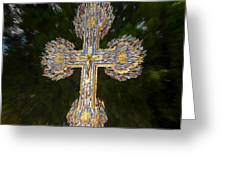 Cross Of The Epiphany Greeting Card