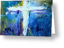 Cross - Painting #4 Greeting Card