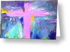 Cross - Painting #5 Greeting Card