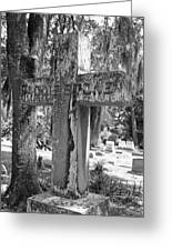 Cross Series Iv In Black And White  Greeting Card