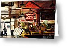 Cross Street Market In Baltimore Greeting Card