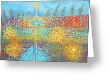 Crosscut Earth Greeting Card