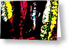 Croton 2 Greeting Card