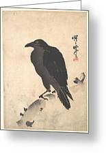 Crow Resting On Wood Trunk Greeting Card