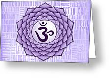 Crown Chakra - Awareness Greeting Card