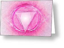 Crown Chakra Series Two Greeting Card