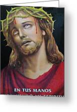 Crown Of Christ Greeting Card by Unique Consignment