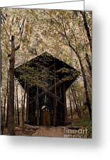 Crown Of Thorns Chapel Greeting Card by Kathleen Struckle
