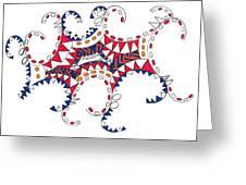 Crown Greeting Card