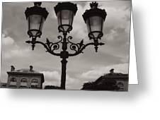 Crowned Luminaires In Paris Greeting Card