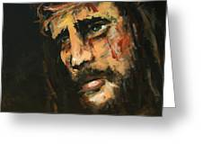 Crucified Jesus Greeting Card