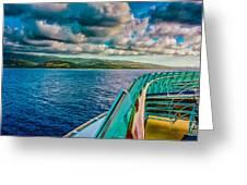 Cruising Hispaniola Greeting Card