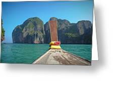 Cruising Maya Bay Greeting Card