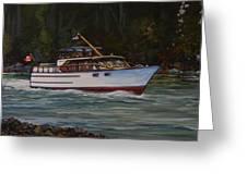 Cruising The British Columbia Gulf Islands, Canada                                       Greeting Card