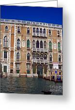 Cruising The Grand Canal 3 Greeting Card