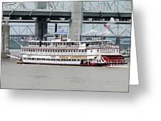 Cruising The Ohio River Greeting Card