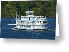 Cruising Up The Mississippi Greeting Card